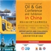 "2010 International Oil & Gas Conference and Exhibition in China "" Opportunities and Challenges in a Volatile Environment"""