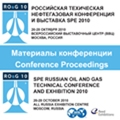 2010 SPE Russian Oil and Gas Technical Conference and Exhibition